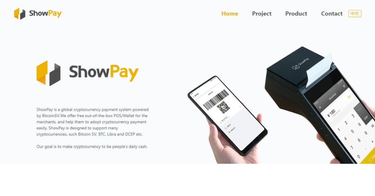 ShowPay Screenshot